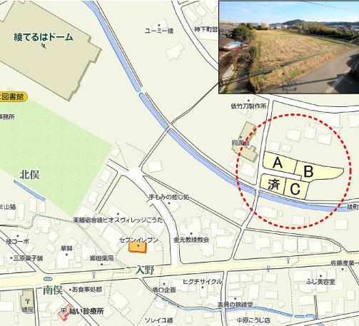 綾町A・B・C号地 売地